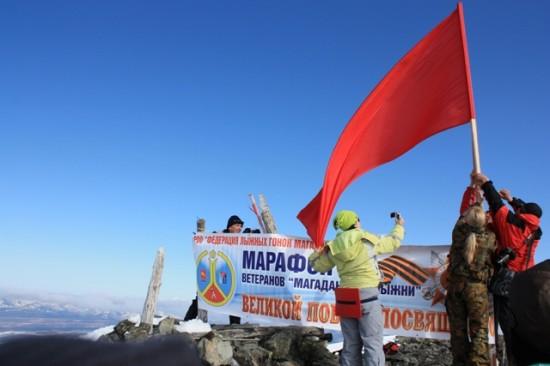 Установка знамени на горе Комендант