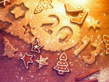 С Новым 2013 годом!!!