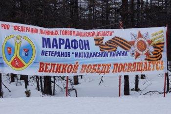 Соколовский лыжный марафон 2013